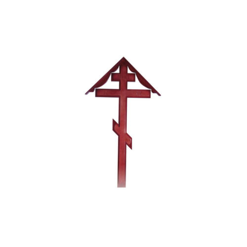 Крест с домовиной